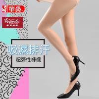 【華貴】18雙入-華貴吸濕排汗雙T全透明超彈性褲襪-7299