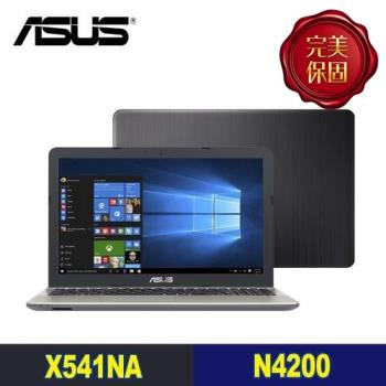 ASUS華碩 VivoBook MAX 文書筆電 X541NA-0021AN4200 15.6吋/N4200/4G/500G/Win10