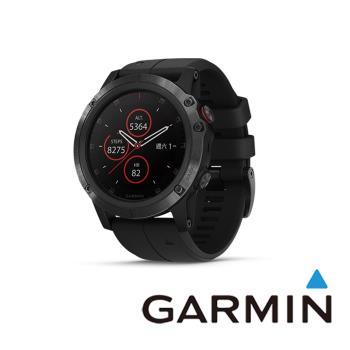 GARMIN fenix 5X Plus 多功能運動GPS智慧腕錶(矽膠錶帶)
