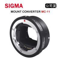 ★限時促銷★SIGMA MOUNT CONVERTER MC-11 轉接環 E-mount (公司貨)