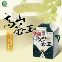 仁愛農會  台灣高山茶王立體茶包2盒組(買一送一 共4盒)