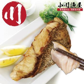小川漁屋 鮮嫩鑽石斑魚腹排9片(200G+-10%/片)