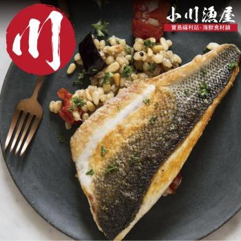 小川漁屋 三大認證純海水低密度養殖鱸魚清肉排8片(300G~400g/片)