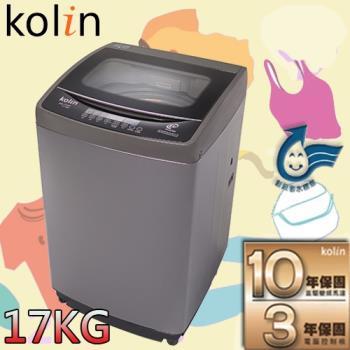 KOLIN 歌林 17公斤 直驅變頻單槽洗衣機 BW-17V03