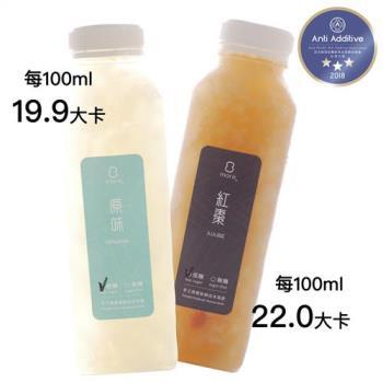 8more白木耳專賣店-白木耳飲 (900ml x 2瓶)-原味/紅棗- A.A.無添加三星認證