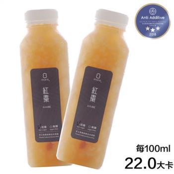8more白木耳專賣店-白木耳飲(900mlx2瓶) -紅棗