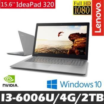 【Lenovo】IdeaPad 320 15.6吋 FHD I3-6006/4G/2TB/Win1 超大容量文書筆電