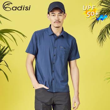 ADISI 男彈性吸排抗UV短袖襯衫AL1811106 (M-2XL)