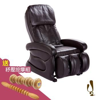 【U2】S型深層指壓按摩椅 送紓壓按摩組