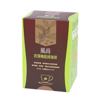 嚴總監製-生酮防彈綠咖啡-4盒
