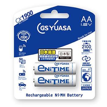 日本湯淺GSYUASA  低自放電   3號 2入充電電池  CX1900 (2卡/組)