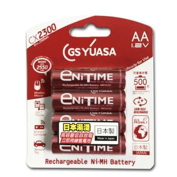 日本湯淺GSYUASA  大容量低自放電  3號 4入充電電池  CX2300 (2卡/組)