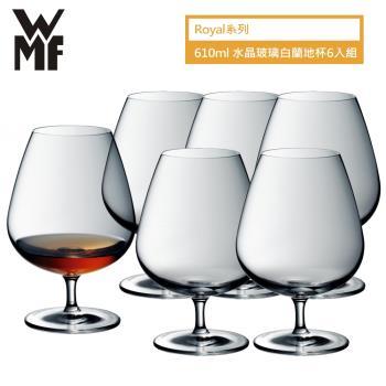 德國WMF 610ml Royal系列水晶玻璃白蘭地杯 6入