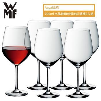 德國WMF 705ml Royal系列水晶玻璃勃根地紅酒杯 6入