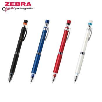 日本ZEBRA不斷芯0.3自動鉛筆DelGuard防斷芯鉛筆