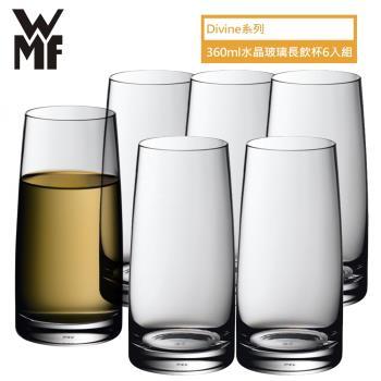 德國WMF 360ml Divine系列水晶玻璃長飲杯 6入