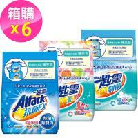 一匙靈 抗菌EX/ 制菌/ 亮彩超濃縮洗衣粉(補充包6入/ 箱購)