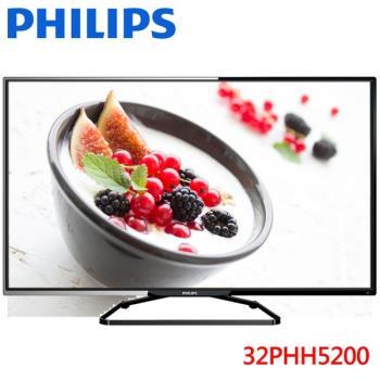 PHILIPS飛利浦 32吋HD液晶電視32PHH5200+視訊盒-福利品