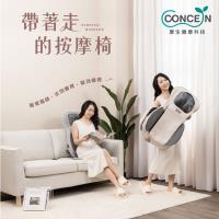 Concern康生 BOSS專用 氣壓揉搥全功能按摩椅墊 CON-268A