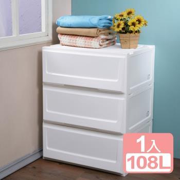 真心良品x樹德SHUTER 白色積木系統式3抽收納櫃108L -1入