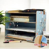 佶之屋  木質DIY加厚多功能A4文件雜誌收納架