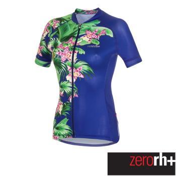ZeroRH+ 義大利VENUS手工印花女仕專業自行車衣(藍色款) ECD0469_477