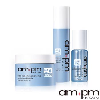 ampm牛爾 1000分子玻尿酸超值保濕組
