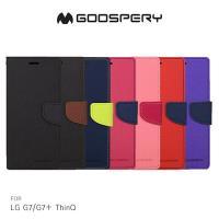 GOOSPERY LG G7/G7+ ThinQ FANCY 雙色皮套