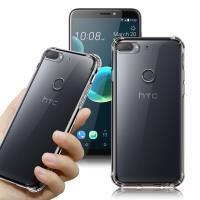Xmart for HTC DESIRE 12+ 軍事級防摔手機殼
