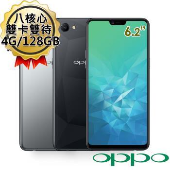 OPPO A3 4G/128G 6.2吋 4G 雙卡雙待 八核智慧型美顏手機-送原廠保護殼+玻璃貼+Gigastone 16G記憶卡