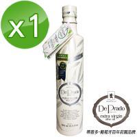 De Prado蒂普多 100% Extra Virgin莊園級初榨橄欖油500ml*1瓶