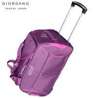 GIORDANO~ 佐丹奴 二代多功能側拉拖輪旅行袋(紫)