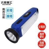【太星電工】夜巡俠LED充電式手電筒(2入)
