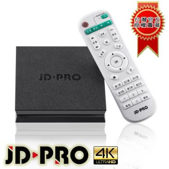 JD-PRO OBS-J100雲寶盒4K數位多媒體機上盒(電視盒)
