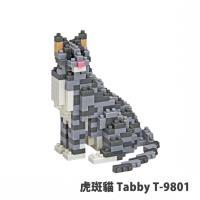 【Tico微型積木】虎斑貓 Tabby T-9801