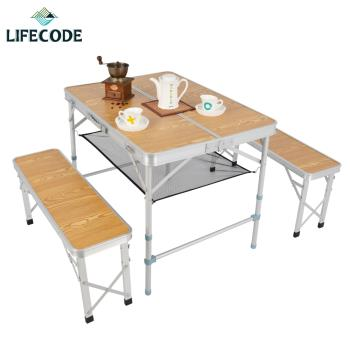 LIFECODE 尊爵鋁合金折疊桌椅(含桌下網)-水曲柳木紋