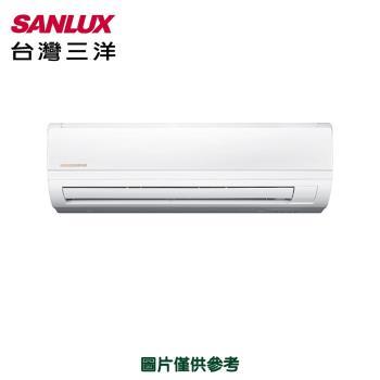 SANLUX三洋冷氣 5-7坪 1級變頻冷專分離式冷氣SAC-36V7/SAE-36V7