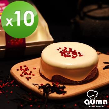 奧瑪烘焙 爆漿海鹽奶蓋蛋糕伯爵茶10入