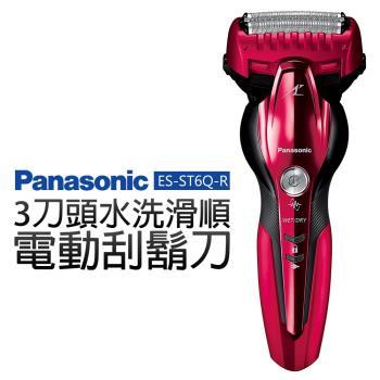 【Panasonic 國際牌】3刀頭 水洗滑順電動刮鬍刀 (ES-ST6Q-R)