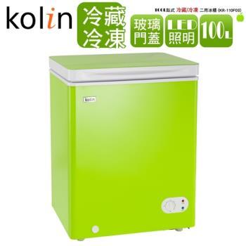 KOLIN 歌林 100公升 臥式冷凍冰櫃 KR-110F03