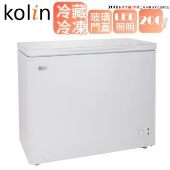 KOLIN 歌林 200公升 臥式冷凍冰櫃 KR-120F02