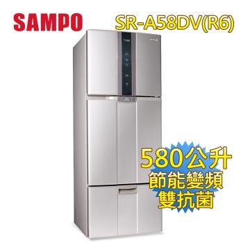 聲寶SAMPO580L變頻三門冰箱(紫燦銀)SR-A58DV(R6)
