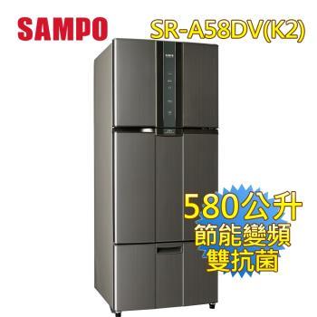 SAMPO聲寶 580L變頻三門冰箱(石墨銀)SR-A58DV(K2)
