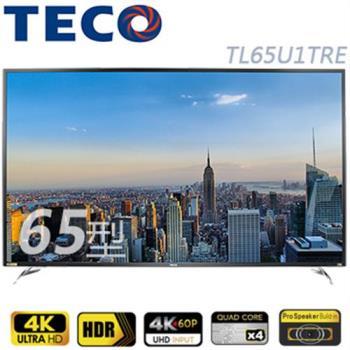 TECO東元 65吋 真4K Smart 液晶顯示器 TL65U1TRE
