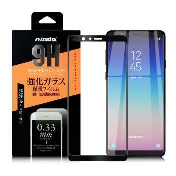 NISDA for SAMSUNG Galaxy A8 Star 滿版鋼化 0.33mm玻璃保護貼-黑