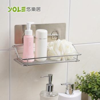 YOLE悠樂居 無痕貼鍍鉻多功能浴室廚房瓶罐收納架#1425035