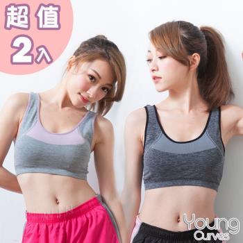 Young Curves 透氣排汗無縫運動內衣(C02-100056)
