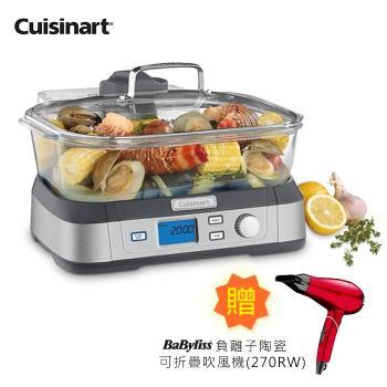 Cuisinart美膳雅 美味蒸鮮鍋 STM-1000TW(買就送)