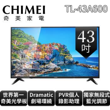 CHIMEI奇美 43吋液晶顯示器+視訊盒 TL-43A600 (取代TL-43A500)