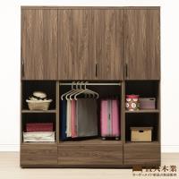 日本直人木業-WANDER胡桃木173公分兩個邊櫃加雙掛衣櫃